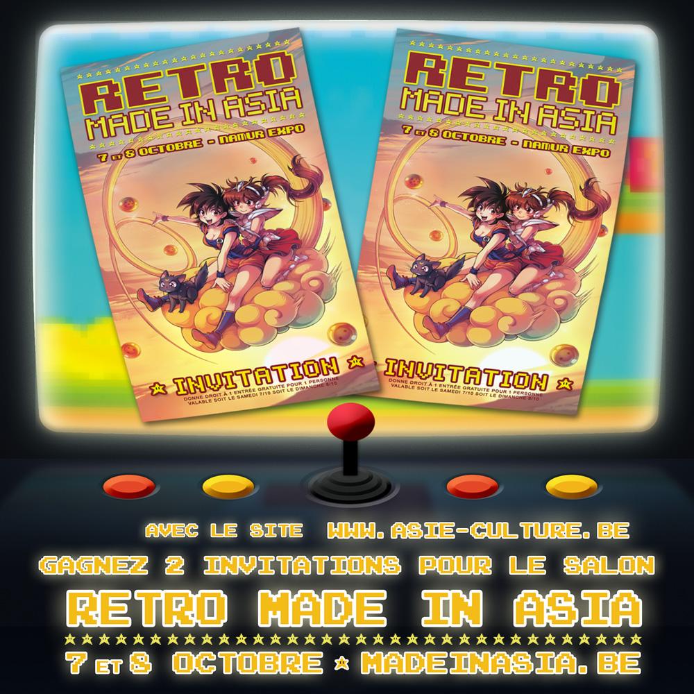 Invitation Rétro MIA 2017